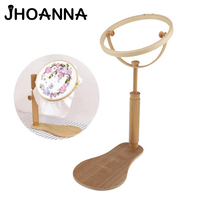 1 pcs Wood Color Embroidery Stand Hoop Cross Stitch Hoop Set Embroidery Hoop Ring Frame Adjustable Sewing Tools Send Mom Gift