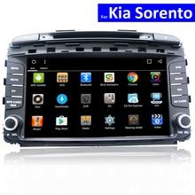 في اندفاعة أندرويد سيارة مشغل ديفيدي لكيا سورينتو لتحديد المواقع والملاحة الجيل الثالث 3G 4G واي فاي التلفزيون بلوتوث ستيريو USB SD MP3 شاشة تعمل باللمس راديو تلقائي