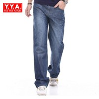 2018 Spring Straight Business Casual Pants Hot Fashion Brand Jeans For Mens Solid Blue Loose Fit