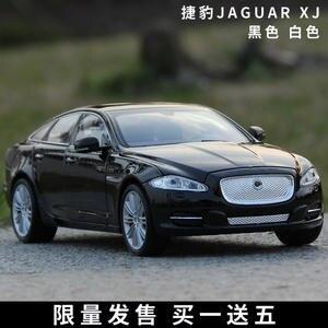 Top 10 Jaguar Xf Models List
