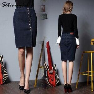 Image 4 - Midi ג ינס חצאית בתוספת גודל נשים שחור ג ינס חצאיות נשים חצאיות נשים של עיפרון חצאית עם כפתורי מותניים גבוהים הברך אורך פיצול