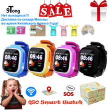 GPS Location Tracker Smart Watch for Kids Children Q90 SOS Phone Fitness Sleep Pedometer Tracking Screen Touch Smartwatch b9