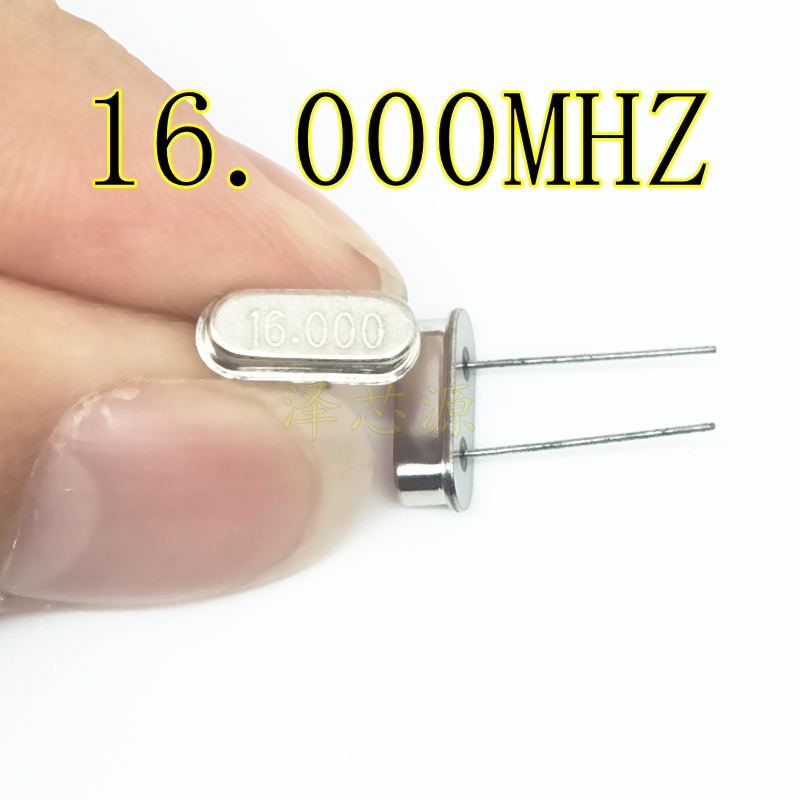 20pcs/lot 16.000MHZ 16.000M 16M 16MHZ 16 MHZ 16M HZ DIP Crystal Oscillator HC-49S New Original