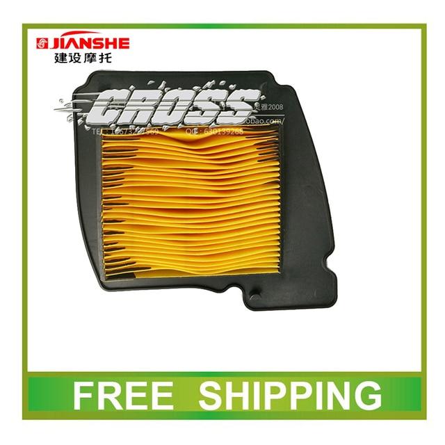 150cc filtro de ar mais limpo JS150-32 JS150 jianshe moto bicicleta da rua da motocicleta acessórios frete grátis