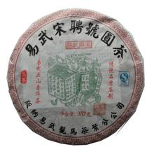 Dragon tea health care  wu yi black cake unbuttressed Chinese yunnan puerh 357g  the China pu er cha to lose weight products