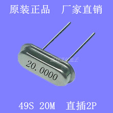 Cristal passiva 49 S 20 M 20 MHZ reta 2 pés HC 49S 20.000 M baixa venda