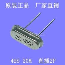 Passieve kristal 49 S 20 M 20 MHZ straight 2 voeten HC 49S 20.000 M lage selling