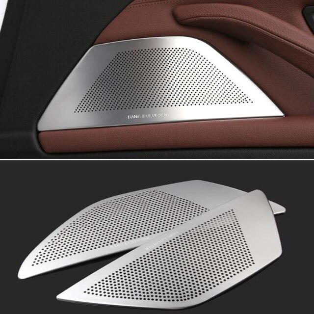 Нержавеющая сталь дверь акустика украшение крышка Автомобильные Аксессуары для BMW 5 Серии 520li F10 523i 525i 528i 2014-2017