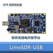 USB Software Radio Development Board SDR Development Board