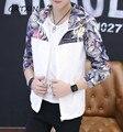 Мужская приталенная куртка-бомбер в стиле хип-хоп с цветочным принтом  куртка-пилот с капюшоном  большие размеры 4XL