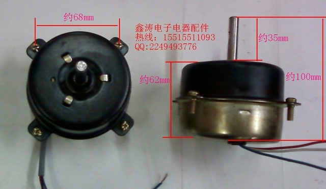 Kitchen Exhaust Fan Motor Cabinet Materials 12 Inch Industrial Ventilation Iron 300mm