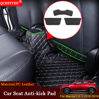 QCBXYYXH Car Styling Interior Seat Protector Side Edge Protection Pad Car Stickers Anti Kick Mat Accessories