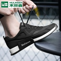 Mulinsen Brand New Autumn Men Running Shoes Outdoor Sports Shoes Jogging Training Sneakers 270083
