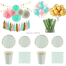 Mint Pink Gold Party Decoration Tableware Set Striped Paper Plates Cups Napkins Straws with Tissue Paper Pompoms Tassel Garland