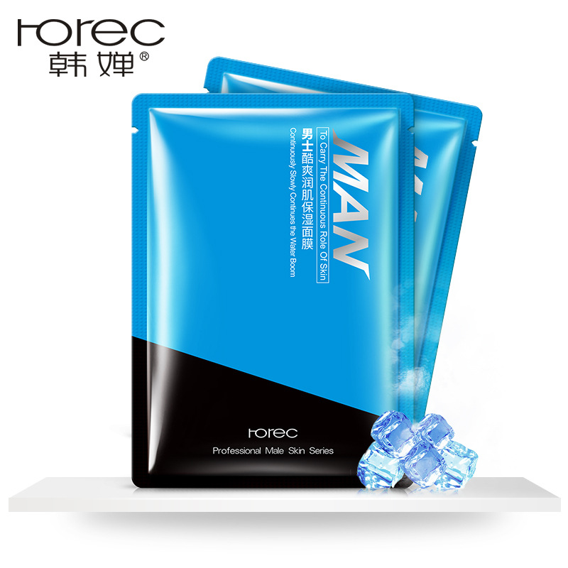 ROREC Man Skin Care Refreshing moisture mask Hydrating Moisturizing Whitening and anti aging products Facial Mask image