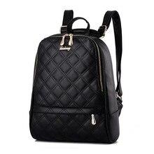 Новый Дизайн Дамские туфли из PU искусственной кожи рюкзаки школьные сумки студенты рюкзаки решетки алмаза женские дорожные сумки кожаные Упаковка