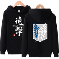 Anime Attack on Titan Cosplay Hoodie Cotton Men Pullover Titan Sweatshirt The Autumn Print Long Sleeve Hoody Fashion Coat Unisex