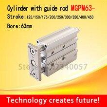 SMC Тип MGPM63Thin цилиндр со стержнем MGPM63-125/150/175/200/250/300/350/400 три оси с тремя полосками; для ношения пневматические компоненты MGPM