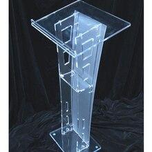 Напольные маленькие дешевые акриловые lectern плексиглас pulpit perspex rotenm акриловый Настольный lectern дешевые акриловые lectern