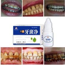 10 мл отбеливающая вода, гигиена полости рта, уход за зубами, чистка зубов, отбеливающая вода, Clareamento, стоматологическая одонтология