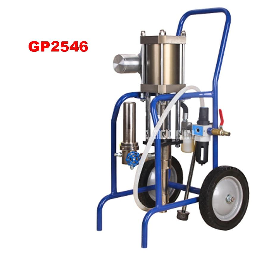 GP2546 pneumatique haute pression Airless Machine de pulvérisation professionnel peinture pulvérisateur Machine outil 25L/min 0.4-0.6MPA 46: 1