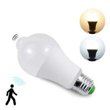 LED bulb human body infrared sensor 10W smart home lighting garage balcony aisle induction lamps