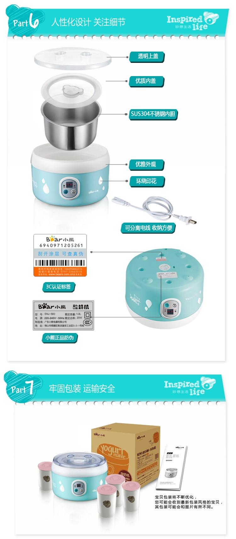 Китай, Гуандун медведь SNJ-560 микрокомпьютер таймер 304 йогурт машина из нержавеющей стали лайнер 1Л рисовое вино leben чайник