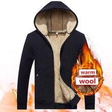 wool hoodies men Autumn winter style hoodies men hoodies wool fleece hoody hooded man Long sleeve fleece streetwear M-4XL 618