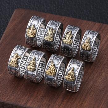 Joyería este patrón de vida fo anillo 990 plata fina restaurando maneras...