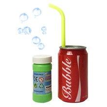 Крутая выдувная пузырьковая игрушка для детей домашние и наружные игрушки