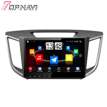 "Top 9"" Quad Core Android 4.4 Car PC Stereo GPS For HYUNDAI IX35 2010 2011 With Radio Audio Map Navi Without DVD Free Shipping"