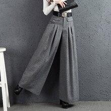 Spodnie Palazzo jesienno zimowa nowa Korea południowa tkaniny szerokie nogawki wysokość proste spodnie szare damskie spodnie z wełny