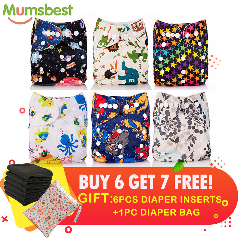 [Mumsbest] 13pcs/lot 6 Diapers +6 Insert + 1 Big Size Wet Bag Baby Cloth Nappy Boy Girl Set Packing Each set fitted Baby Nappies цена