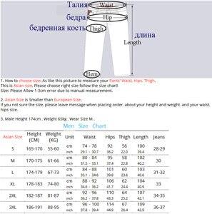 Image 4 - Мужские зимние брюки, мужские Стрейчевые теплые брюки с подкладкой из плотного флиса, мужские ветрозащитные водонепроницаемые брюки из флиса для мужчин AM366