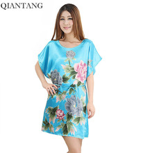 Plus Size Women s Faux Silk Robe Bath Gown Nightgown Light Blue Sexy Summer Sleepshirts New