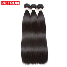 Allrun Indian 3 Bundles Straight Hair 100% Human Hair Extensions Natural Color Non Remy Hair Weave Free Shipping