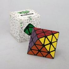 Lanlan Octahedron белый/черный Cubo Magico Твист Головоломка развивающая игрушка идея подарка Прямая поставка