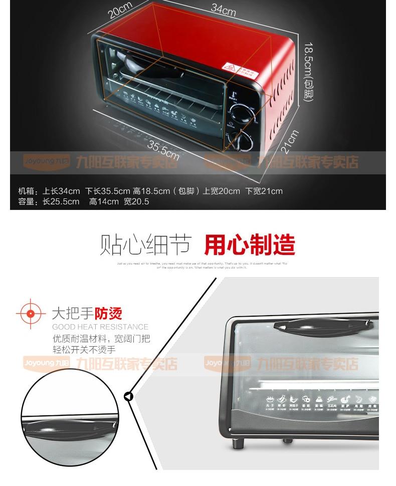 10 л мини-бытовая электрическая духовка запеченный Торт Пицца для мяса и овощей из нержавеющей стали Многофункциональный Новое поступление электронная печь для выпечки