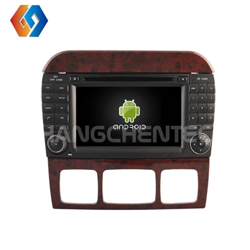 7 pouces IPS écran tactile voiture multimédia pour mercedes-benz classe S W220 avec octa-core Android 9.0 4G Ram 32G Rom WiFi BT GPS DVD 5