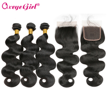Oxeye girl Hair Brazilian Body Wave Bundles With Closure Non Remy Human Hair Bundles With Closure Lace Closure With Bundles 4PC