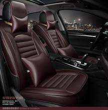 Бренд черные, коричневые, бежевые кожаные сиденья спереди и сзади полный набор для Honda Civic Accord CRV XRV Fit автомобиля подушки охватывает