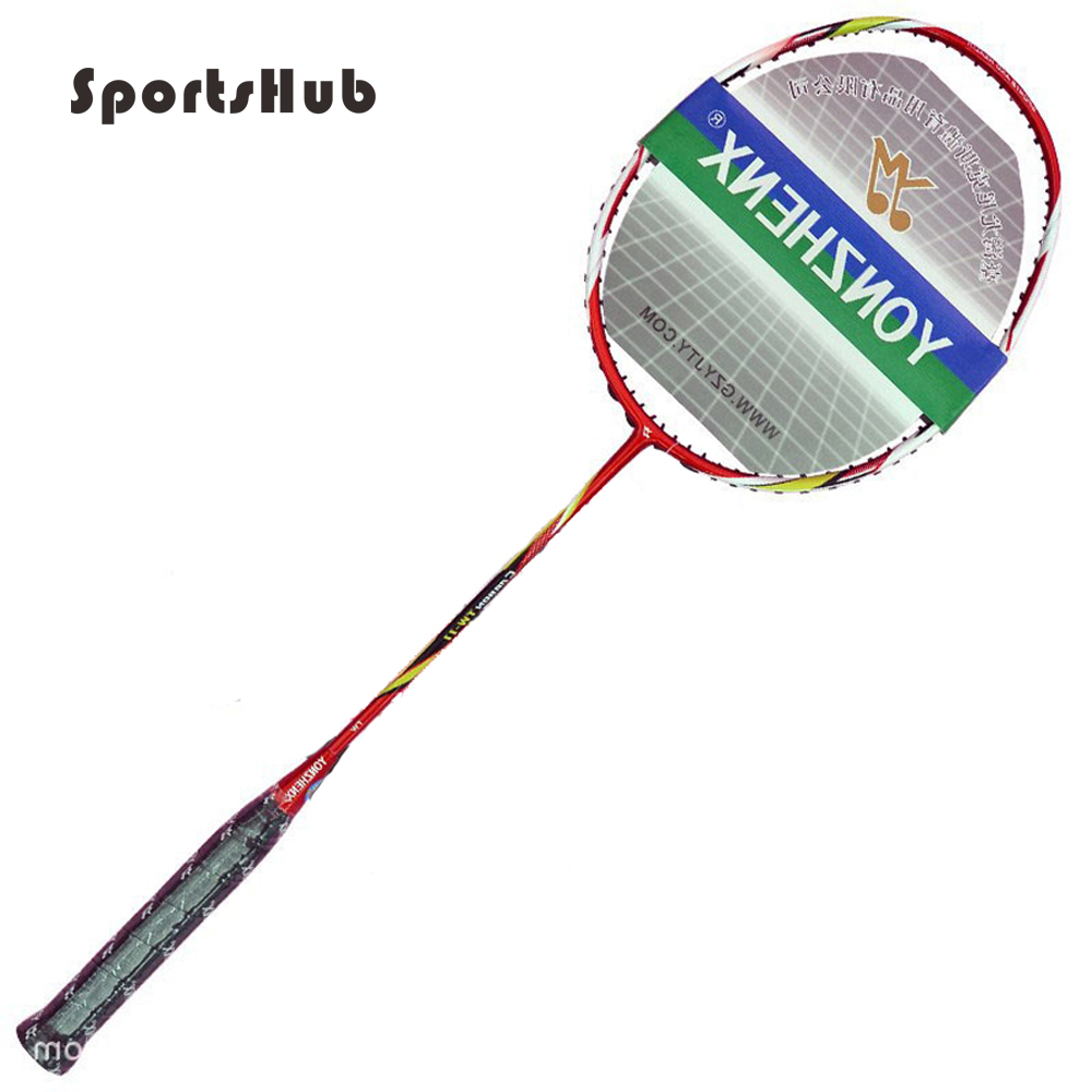 SPORTSHUB 85G Moderate Training Carbon Badminton Racket Sets Racquet with Carry Bag Durable Badminton Racquet Battledore CS0015