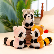 цены на 22cm Cute Raccoon Plush Toys Stuffed Animal Small Raccoon Plush Doll New Style Children Toy Girls Birthday Gift  в интернет-магазинах