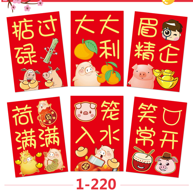 Best For Cantonese Cartoon Pig Red Packet 2019 Chinese Lunar New ...