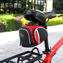 Q159 Free shipping sales increased number CBR bicycles quick release bike seat tail bag mountain bicycle bag saddle seat bag
