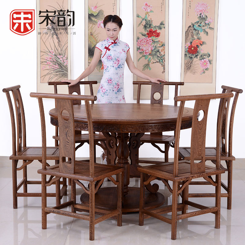 Song Yun Mahogany Furniture Wooden Chair Combined Wood Dining Table Manufacturers Selling Antique Table