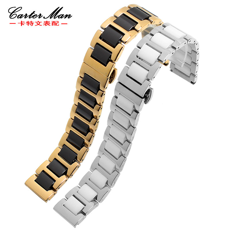 High Quality Watchband Stainless Steel + Ceramic Strap 15mm 16mm 17mm 18mm 20mm 22mm For Samsung Ticwatch Smart Watch Bracelet