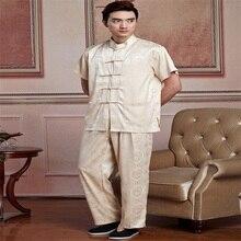 Бежевый китайские мужчины тай-чи форма традиционных шелковый атлас Кунг-фу костюм короткий рукав кунг-фу одежда SizeM L, XL, XXL XXXL