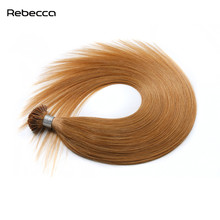Rebecca Hair Blonde Color 27# 100g/set 18-24 Inch Brazilian Non Remy Hair Straight I Tip Human Hair Extensions No Tangle
