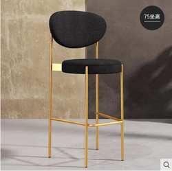 Барный стул домашний высокий стул модный креативный передний стол современная простая тыльная стул